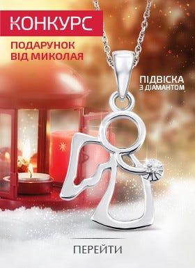 Конкурс_от_Николая_list