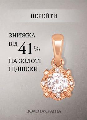 Товар_Подвески_list