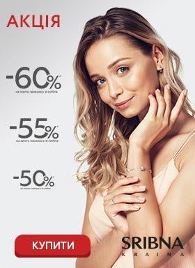 -60% -55% -50%_август_list