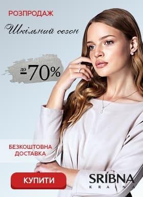 Школьный Сезон_list