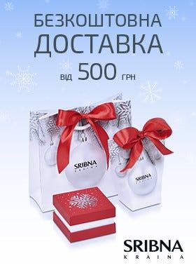 Доставка_коробки новогодние_list