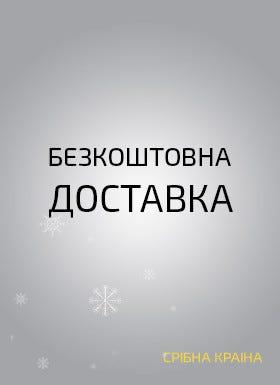 Бесплатная_доставка2_позитив_list