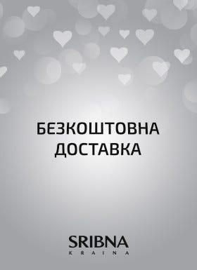 Бесплатная_доставка_list