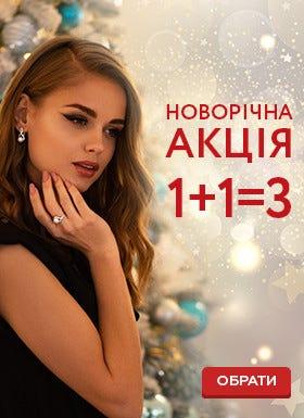 СК_-70_list