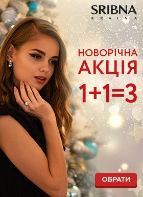 СК_новыйгод2020_1_list
