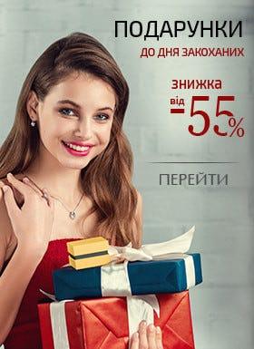Подарки_list