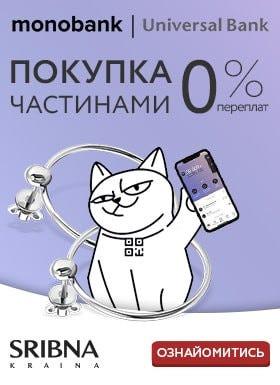 Рассрочка_list