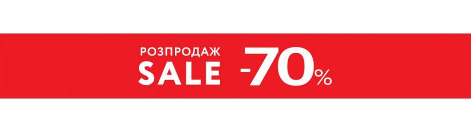 Акция: распродажа серебра -70%_top