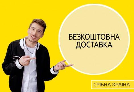 video img