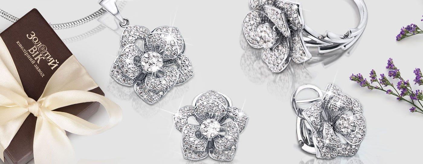 Серебряные серьги подвески в интернет-магазине
