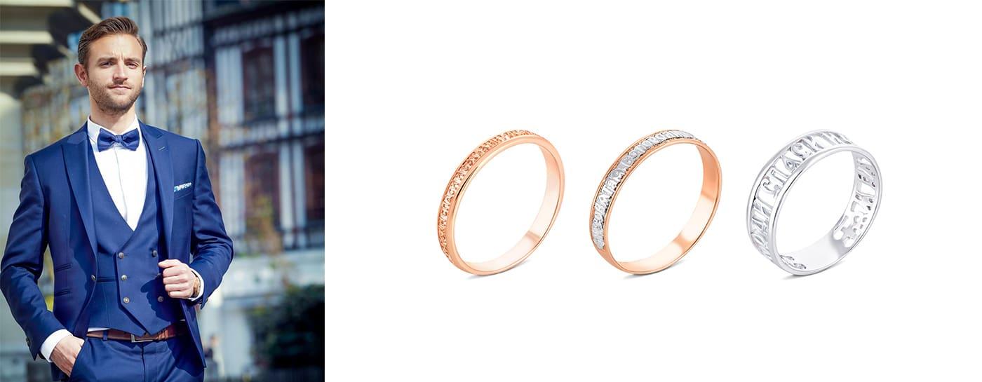Серебряные мужские кольца с надписями недорого