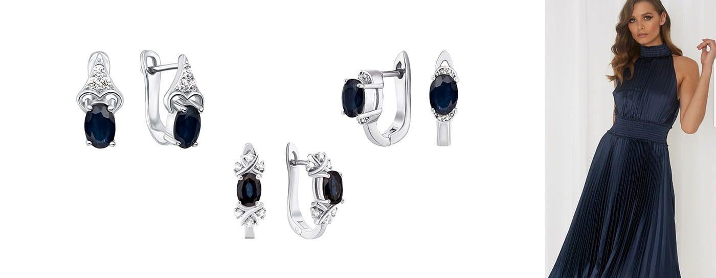 Серебряные серьги с синей вставкой недорого